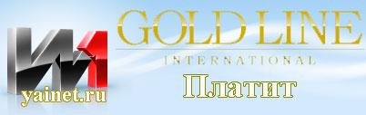 Вывод средств Gold Line на Webmoney
